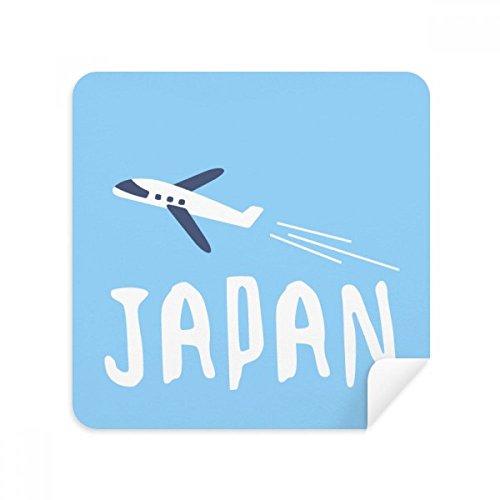 Japanse Vliegtuig Reizen Wellcome Bril Schoonmaak Doek Telefoon Scherm Cleaner Suede Stof 2 stks