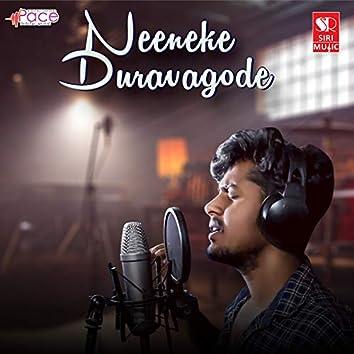 Neeneke Duravagode