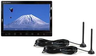 カーテレビ カーTV フルセグ 10.1インチ HDMI 2チューナー スタンド付 車載テレビ ポータブルテレビ[TV101B]