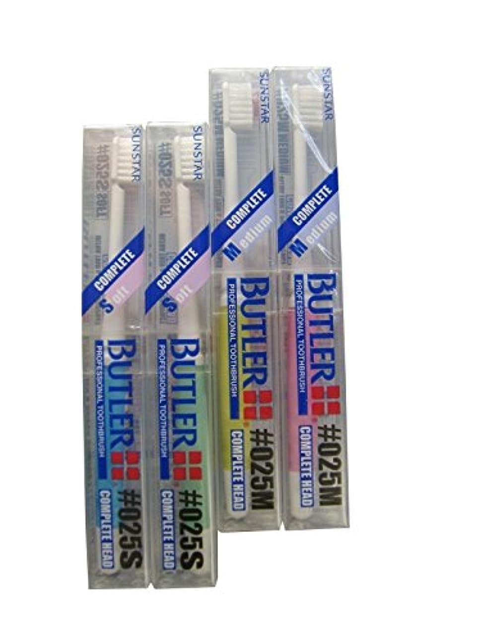 予想外放牧するプレート12本 サンスター バトラー 歯ブラシ #025S/#025M (M(ミディアム))