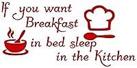 ウォールステッカーデカール,ベッドで寝て朝食をとりたい場合は、リビングルーム、キッチン、ベッドルーム、アートワーク、引用コーヒー28x59cm,壁画家の装飾