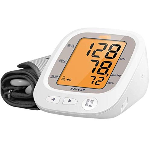 SHOWGG Blood pressure machine, bracelet top arm blood pressure machine, domestic blood pressure automatic monitor and heartbeat blood pressure monitor