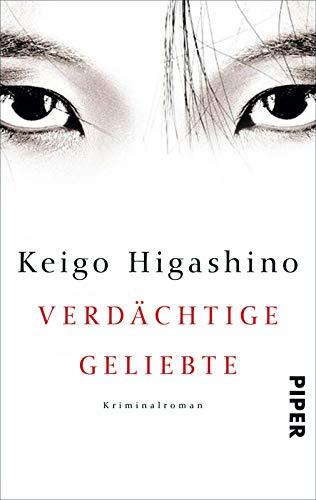 Verdächtige Geliebte (Physikprofessor-Yukawa-Reihe 1): Kriminalroman