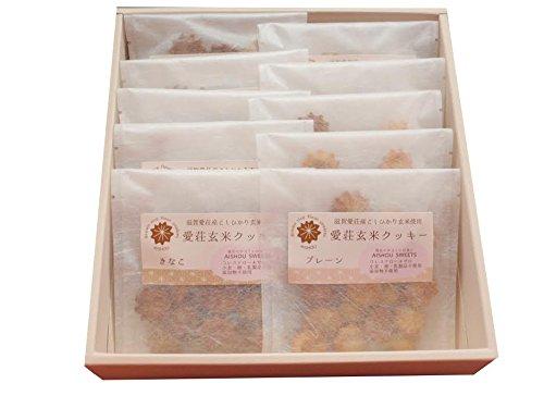 ギフト 愛荘玄米クッキー4種セット(大)30g×12袋 熨斗対応可能 あいしょうアグリ 小麦・卵・乳製品不使用 コシヒカリ玄米粉を使用した米粉クッキー アレルギーの方にもやさしいスイーツ