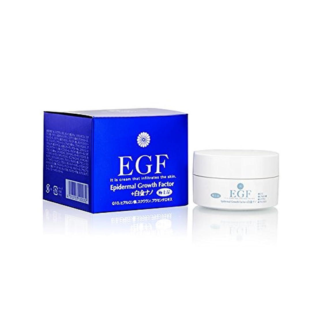 重要性絡まる魚EGF クリーム