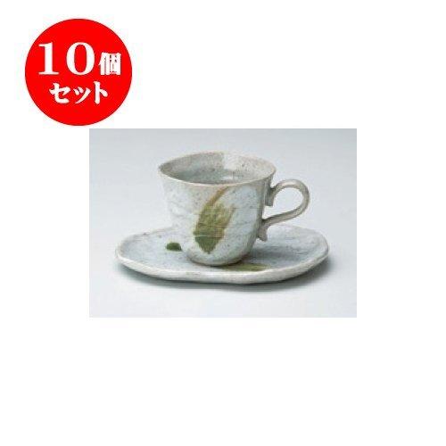 10個セット 碗皿 さざ波白コーヒー碗皿 [碗8.5 x 7cm・皿16.5 x 13cm] 【洋食器 レストラン ホテル カフェ 飲食店 業務用】