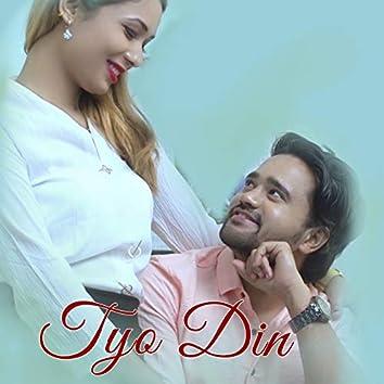 Tyo Din - Single