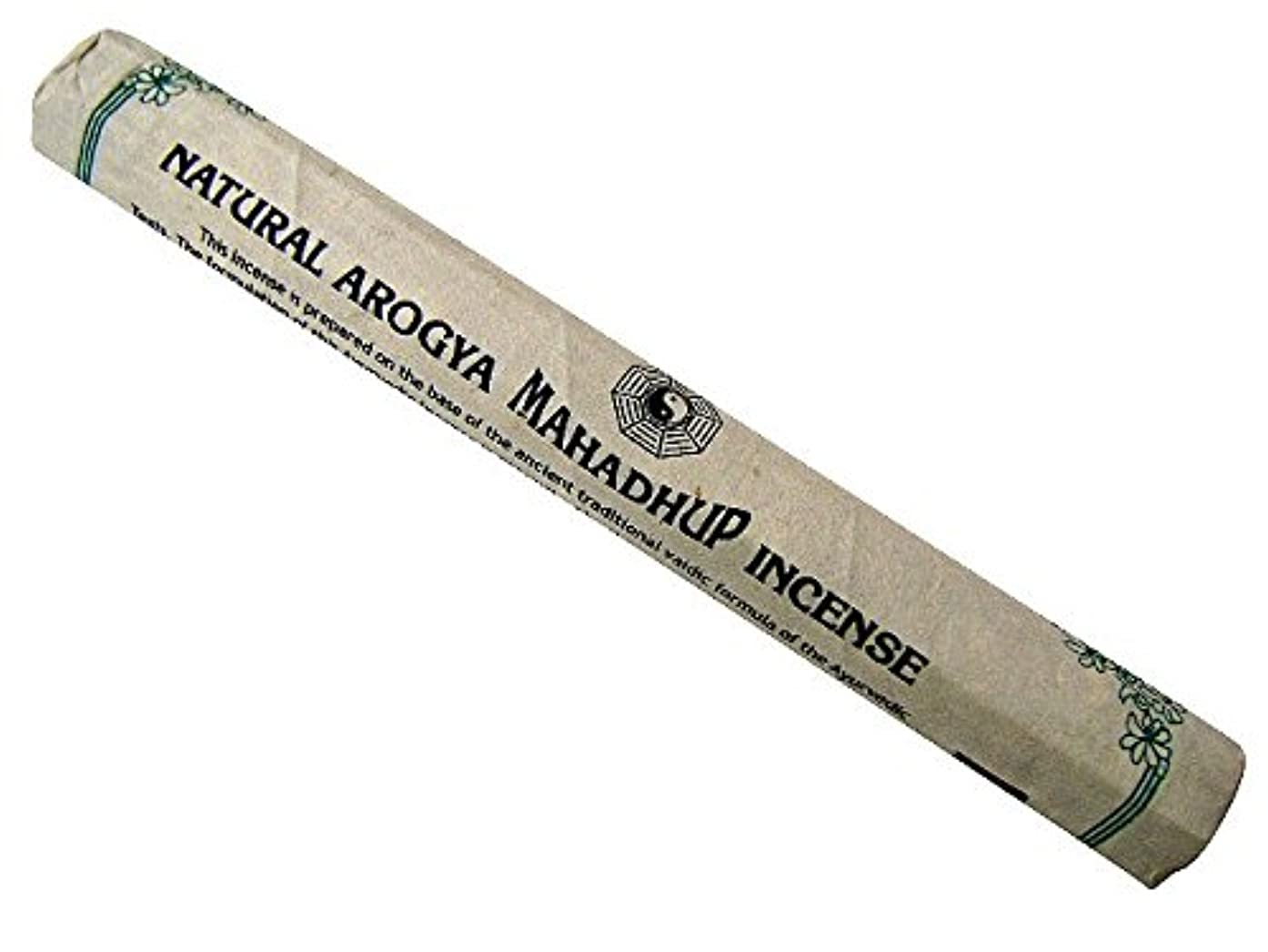 マイクロプロセッサ慣らす九時四十五分NEPAL INCENSE 【NATURAL AROGYA MAHADHUP INCENSE】 アーユルベーダ