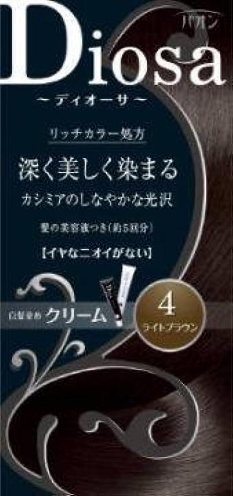 エンディング発明スポンサー【シュワルツコフヘンケル】パオン ディオーサ クリーム 4 ライトブラウン ×10個セット