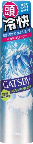 GATSBY (ギャツビー) ヘッドフリーザー シトラスブリザード 100g