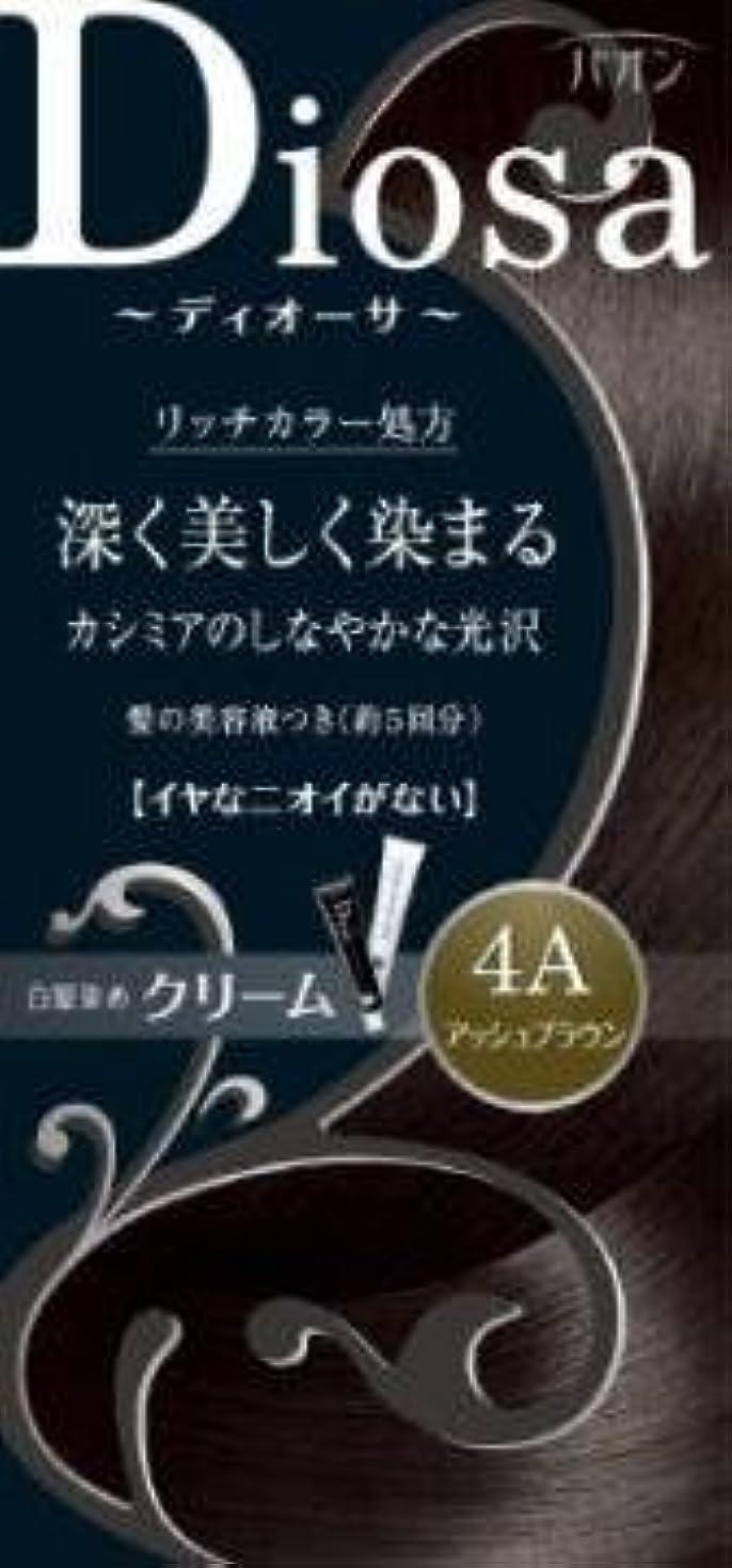 一杯ナチュラ家事【シュワルツコフヘンケル】パオン ディオーサ クリーム 4A アッシュブラウン ×10個セット