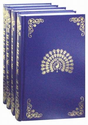 Two Lives of 4 kN (3 volumes) / Dve zhizni 4 kn (v 3-kh tomakh)