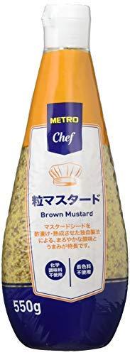 メトロシェフ (METRO Chef) HORECA 粒マスタード 550g【入り数3】