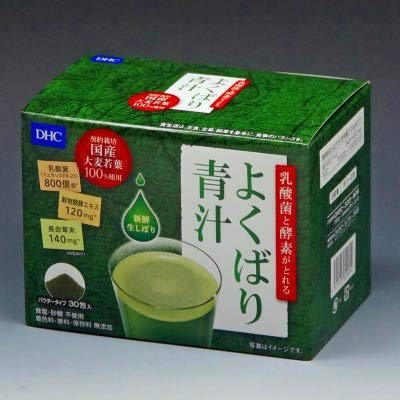 DHC乳酸菌と酵素がとれる よくばり青汁