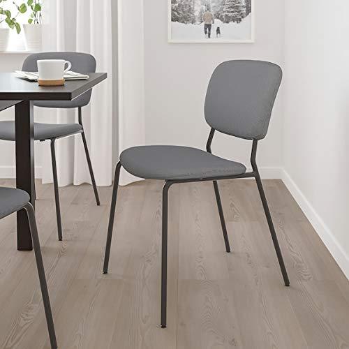 BestOnlineDeals01 KARLJAN Silla, gris oscuro, Kabusa gris oscuro, 49x55x81 cm duradero y fácil de cuidar. Sillas tapizadas. Sillas de comedor. Sillas. Muebles. Respetuoso con el medio ambiente.