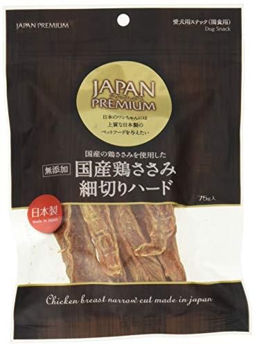 ジャパンプレミアム 国産鶏ささみ細切りハード 無添加 75g