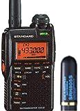 八重洲無線 VX-3 & SRH805S(第一電波工業) ミニアンテナのセット品