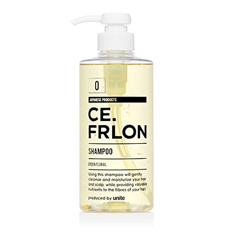 節約宿題をする資源シャンプー 500ml CE.FRLON (美容師が開発したヘアケア商品)