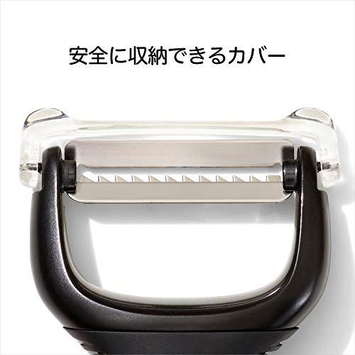 OXO (オクソー) 皮むき器 千切りピーラー 11170300