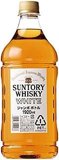 サントリー ホワイト ジャンボ ペットボトル [ ウイスキー 1920ml ]