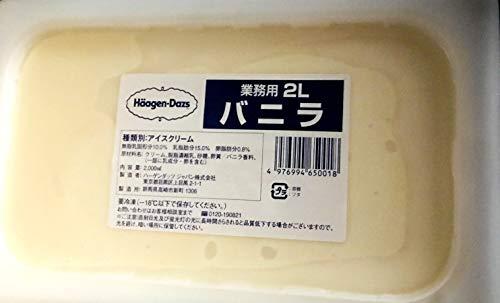 ハーゲンダッツ業務用 バニラ 2L アイスクリーム