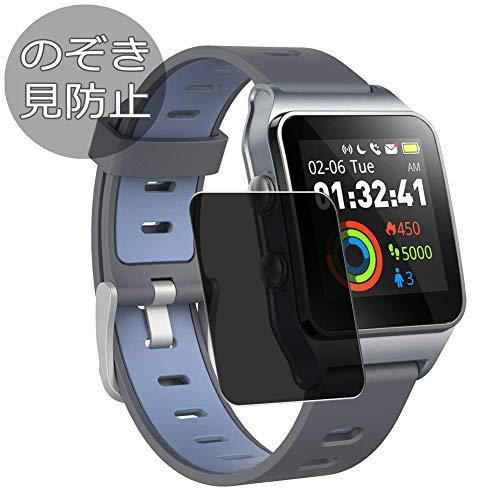 VacFun Anti Espia Protector de Pantalla para MOTOK/BYTTRON/iwown P1L Smartwatch 1.3