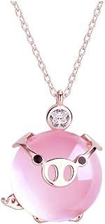 BeautyB Collar de Cerdito Cochinito Lujo Premium para Mujer - Accesorio para Dama Mujer Elegante Colgante Joyería -