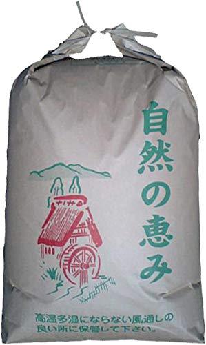 令和2年度・愛知県産 減農薬栽培米 玄米 ミルキークイーン 30�s  まとめ買い(精米料無料・5分づきに精米する)