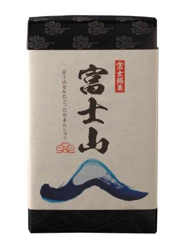 松栄 富士山まんじゅう 10個 和菓子 まんじゅう お土産