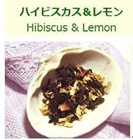 疲れた目と肌に優しく爽やかな、ハイビスカス&レモン (50g)