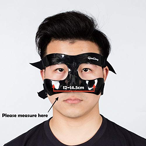 Qiancheng Nose Guard Face Shield, Carbon Fiber Protective Mask - Frost Pattern QC-Pro-MC