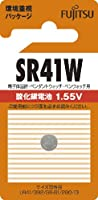 富士通 酸化銀電池1.55V 1個パック SR41WC(B)N