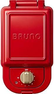ブルーノ BRUNO ホットサンドメーカー 耳まで焼ける 電気 シングル レッド BOE043-RD