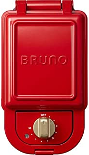 BRUNO Hot Sand Maker Single (Red) BOE043-RD【Japan Domestic genuine products】【Ships from JAPAN】