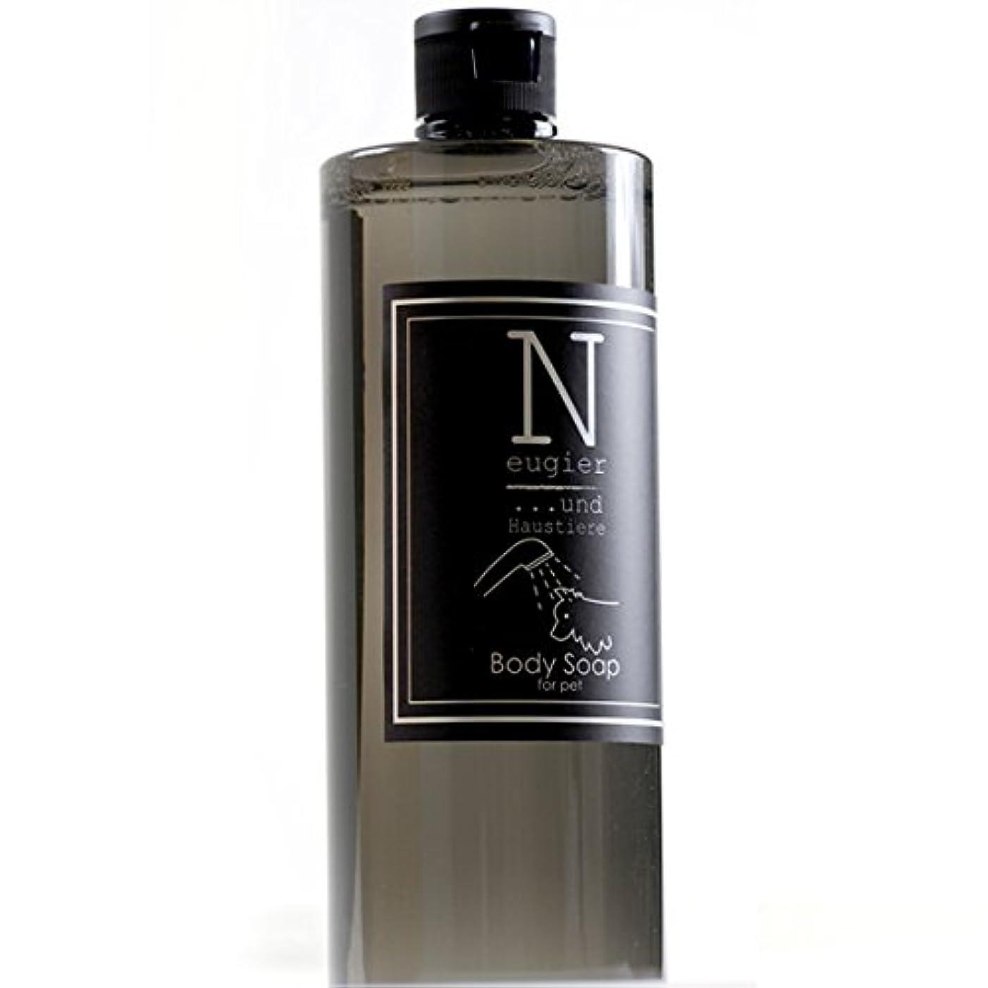 スイス人主流比率Neugier ケアシリーズ body Soap (ボディーソープ/ペットシャンプー) (500)
