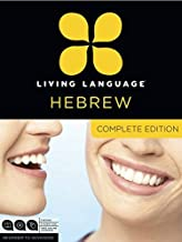 [Living Language Hebrew, Complete Edition: Beginner through advanced course, including 3 coursebooks, 9 audio CDs, and fre...
