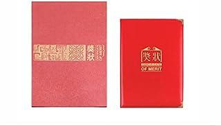 PLUME金辉文具颁奖奖励证书礼盒A3带内芯/牛皮纹奖状
