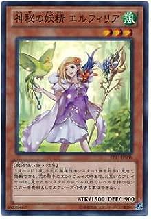Yu-Gi-Oh! Mystical Fairy Elfuria EP13-JP036 Super Japan