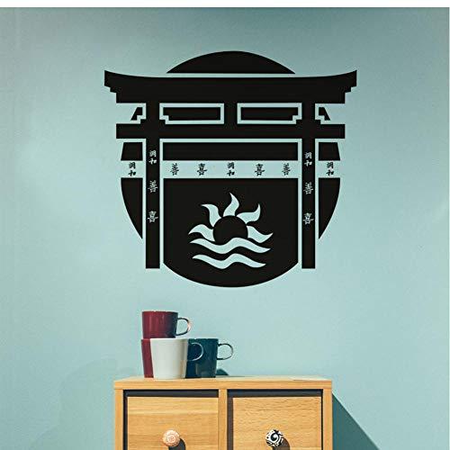 MRQXDP Poort Muursticker Cultuur Vintage Lijm Art Muurschilderingen Slaapkamer Woondecoratie Accessoires 62x58cm Wandaufkleber Wand Slaapzaal Muur