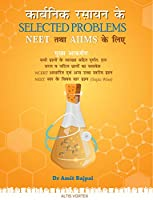 SELECTED PROBLEMS ( HINDI) IN Organic Chemistry Neet & Aiims