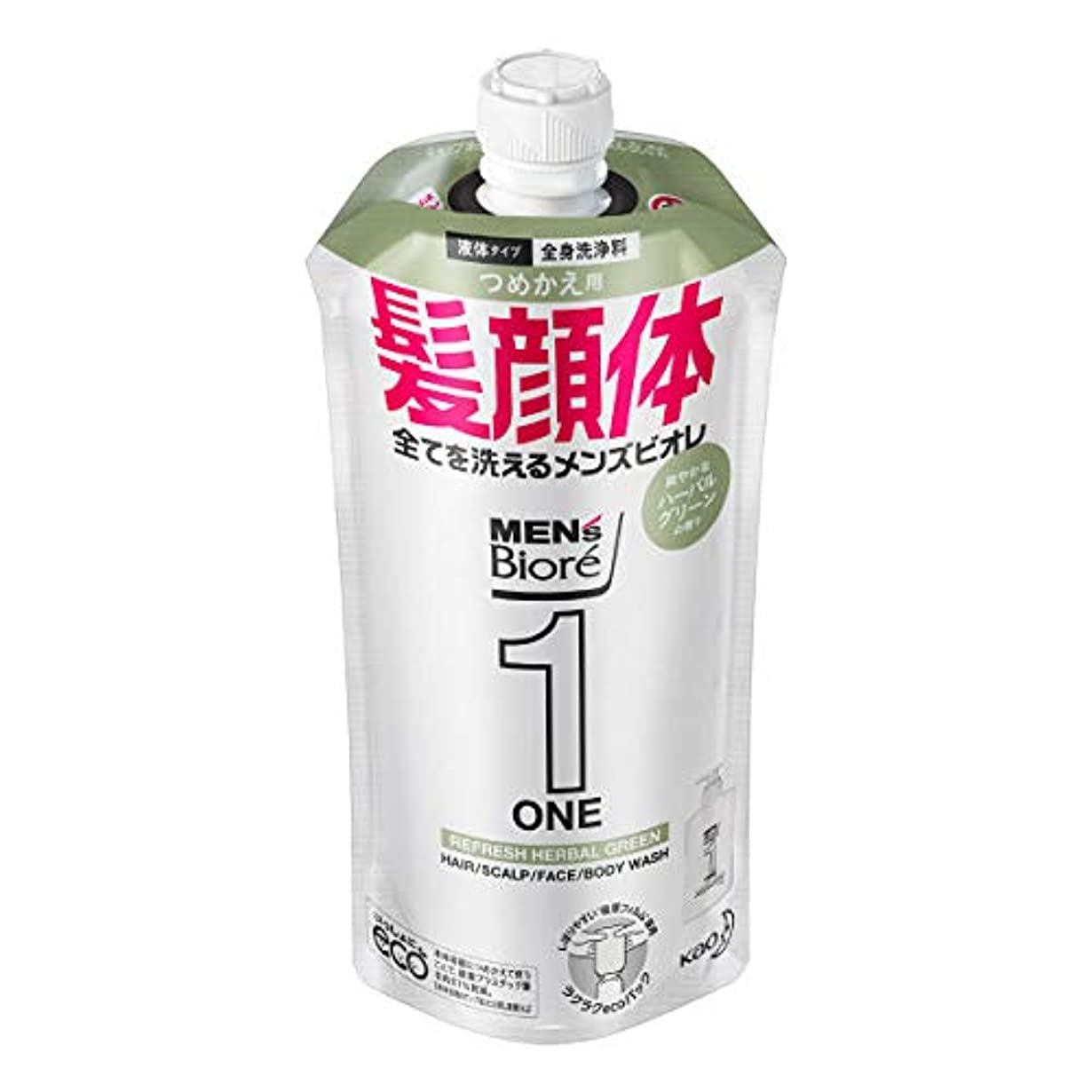 パースポータブル冗談でメンズビオレONE オールインワン全身洗浄料 爽やかなハーブルグリーンの香り つめかえ用 340mL