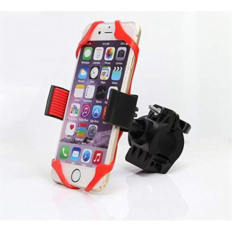 広範囲朝平らにするJicorzo - iPhoneの小米科技GPSユニバーサル用シリコーン360度回転可能でバイク自転車オートバイハンドルマウントホルダー携帯電話ホルダー