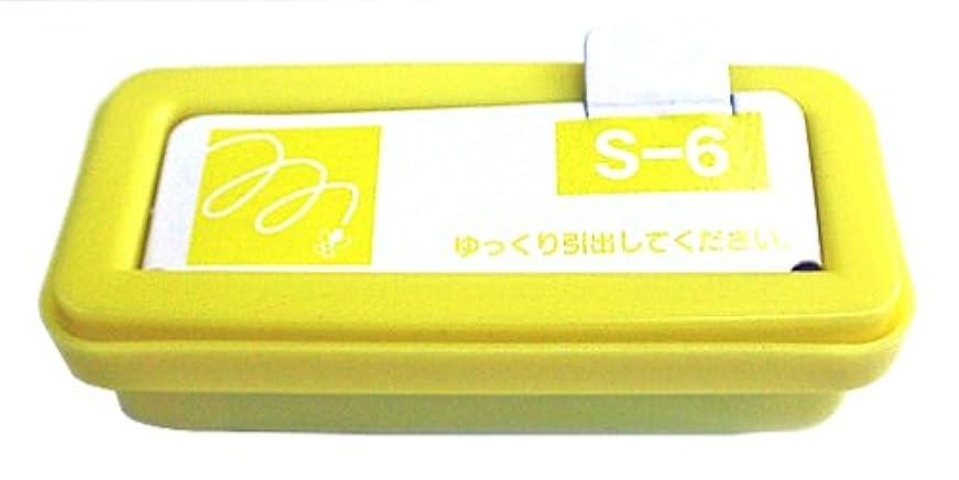 タイプライター筋肉のしっとり小型捕虫器 ムシポン用 捕虫紙 5個入 【ムシポン MP-600 取替用】 S-6