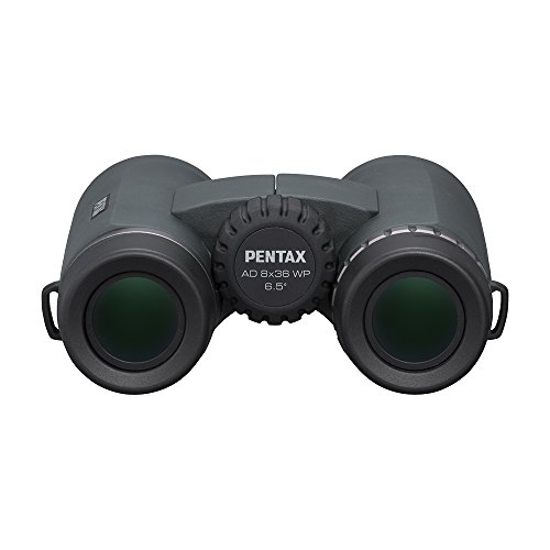 PENTAX(ペンタックス)『AD8×36WP』