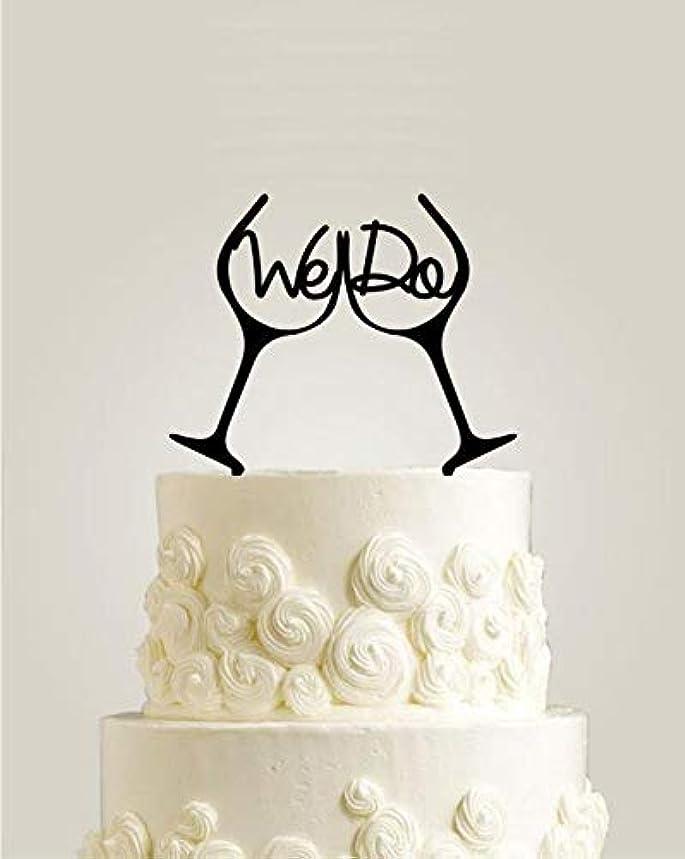 We Do Wedding Cake Topper, Toasting Beer and Wine Glasses, Custom Wedding Cake Topper