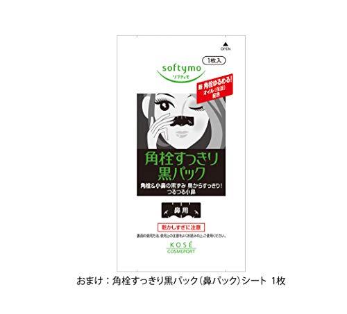 【Amazon.co.jp限定】クリアターン超濃厚保湿フェイスマスクEX40枚入サンプル付フェイスパック40枚+サンプル付
