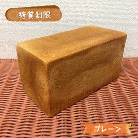 new【ビッケベーグル】糖質制限 プレミアムブレッド(プレーン)1.5斤