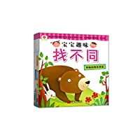 Bundchen baby small red flowers Fun find different wonderful fairy tales(Chinese Edition)