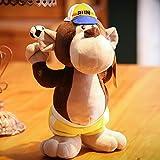 Moonyue Cartoon Film Löwe AFFE Wolf Trompete 28cm Fußball Basketball Star Kleintier Serie Puppe Anime Puppe Plüschtier AFFE ca. 28 cm hoch