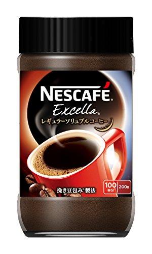 Nestle(ネスレ)ネスカフェ『エクセラ』
